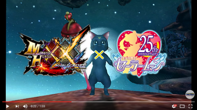 Sailor Moon's 25th anniversary means it's time to play Sailor Monster Moon Hunter【Video】