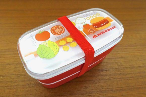 mos-burger-8