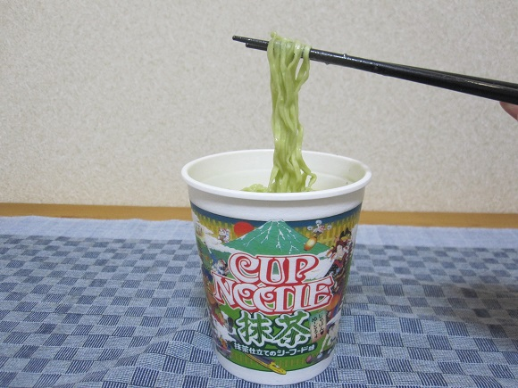 Matcha green tea instant Cup Noodle ramen is here, with a totally unexpected taste【Taste test】