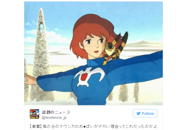 Hayao Miyazaki interview quote surfaces explaining why anime's Nausicaa has large breasts