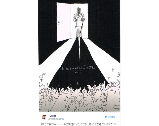 Colonel Sanders becomes harbinger of death in darkly comical Japanese New Year's card