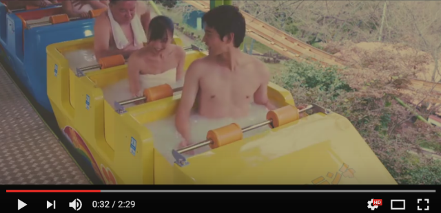 Japan's hot spring amusement park has opening date, wants 100 million yen in crowdfunding money