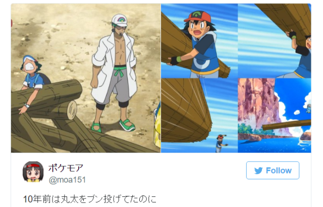Ash has totally let himself go in the Pokémon Sun and Moon anime