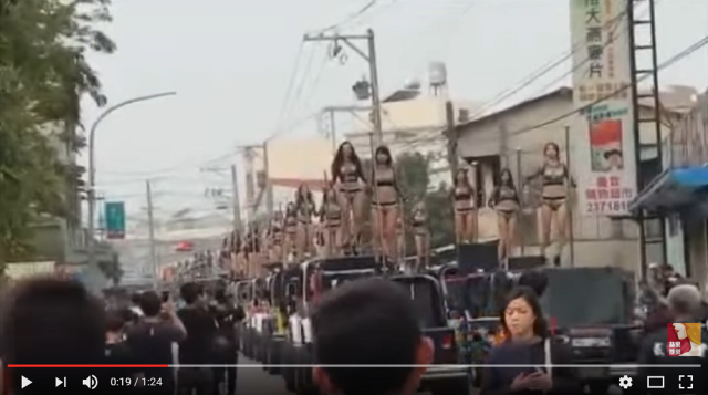 Taiwanese politician's funeral procession honors him with dancing… pole dancing 【Video】