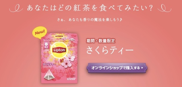 Feeling cold? Relax over a hot cup of fragrant sakura tea from Lipton!
