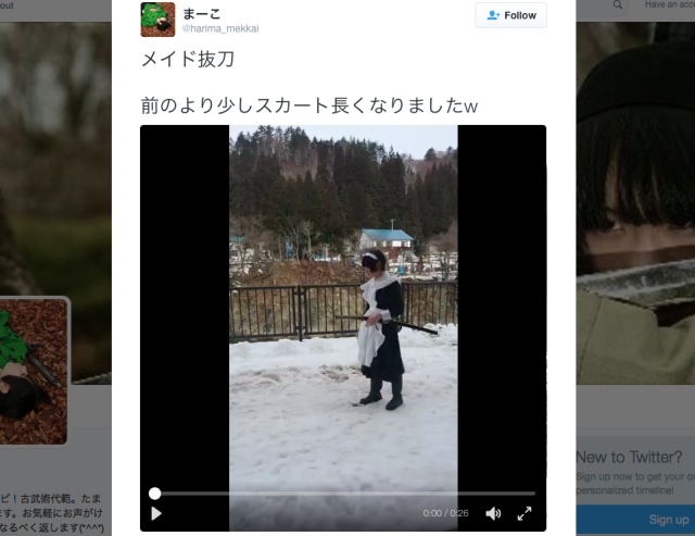 Japanese maid displays awesome sword skills in the snow【Video】