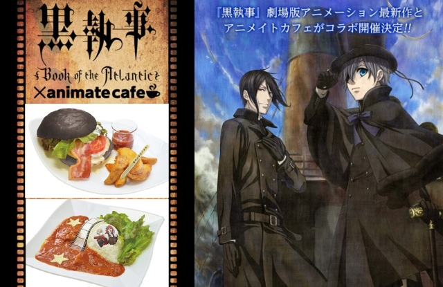 Animate Cafe ready to serve Black Butler-inspired menu this February, including a black burger