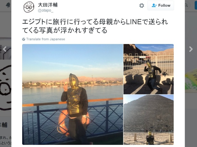 Japanese mother travels to Egypt, strikes silly poses in masked Pharaoh hoodie