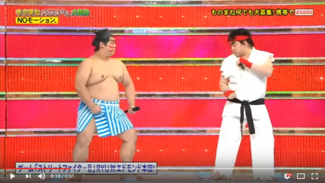 Japanese comedy duo nail impressive reenactment of Street Fighter II battle【Video】