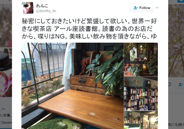 Cafe in Tokyo is a quiet haven for book lovers, provides magical desk space for readers