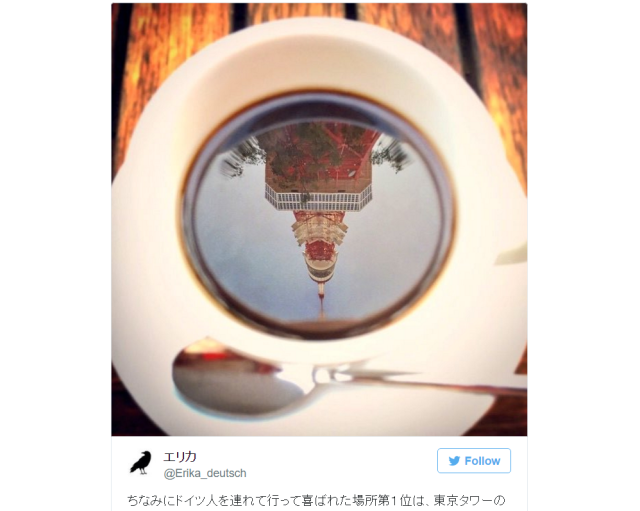 One of the most beautiful views in Tokyo is inside this cafe's coffee cups