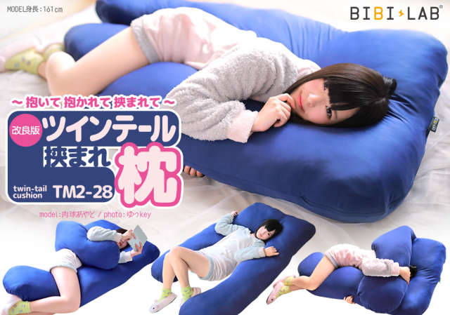 Japan's Sandwiched Between Twintails Pillow gets upgrade, is now even more temptingly cozy