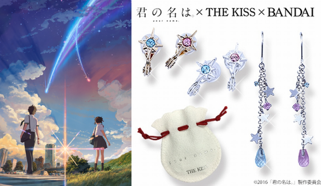 Hit anime movie Your Name dazzles its way into the fashion world with jewelry collection