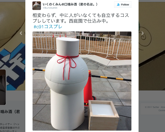 Cosplayer wows Comiket attendees with sake bottle cosplay from hit anime Your Name