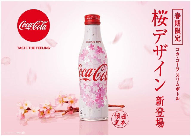 New sakura cherry blossom Coca-Cola bottle available only in Japan