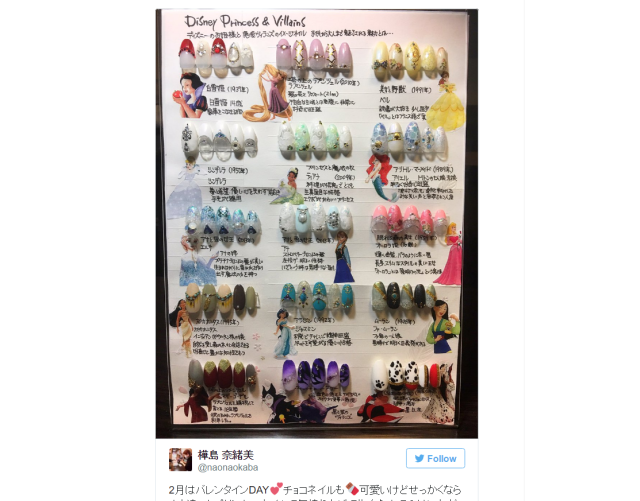 Japanese manicurist creates amazing nail art based on Disney princesses and villains