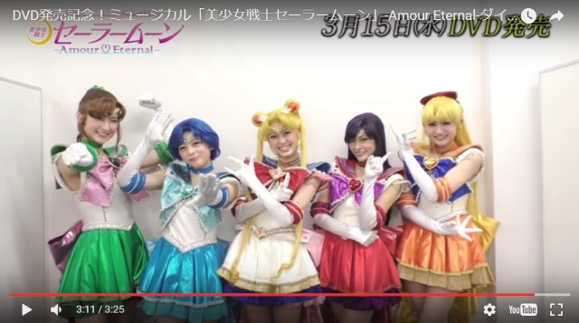Sailor Moon musical to be released on DVD next month, footage available online【Video】