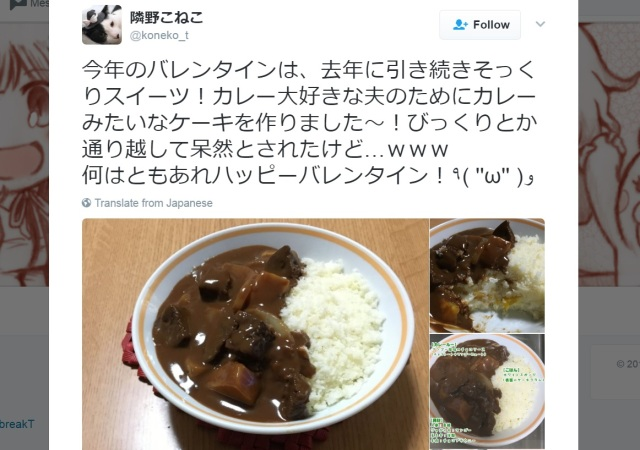 Twitter user shares her cakey creation that looks just like a plate of curry rice