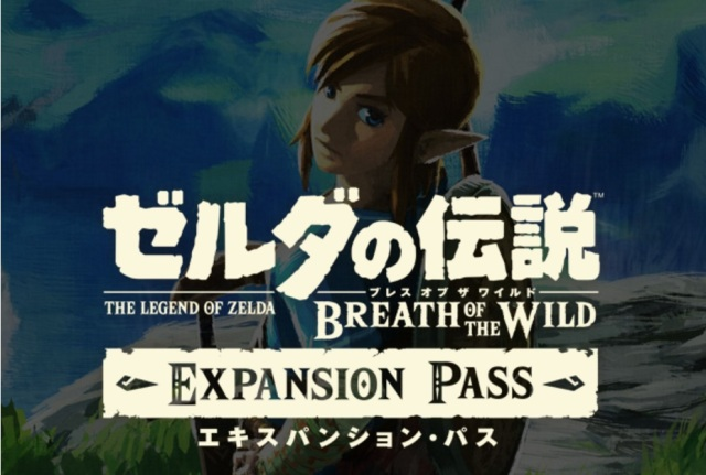 Downloadable content announced for new Legend of Zelda game before the game's release