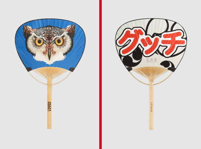 "Gucci's Japanese-style ""owl fan"" is kind of cute, and also baffling expensive"