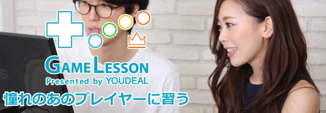 Japanese company will send instructors to your home to teach you how to be good at video games