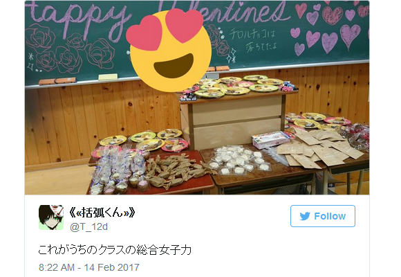 Japanese high schoolers show off how their classes celebrate Valentine's Day at school