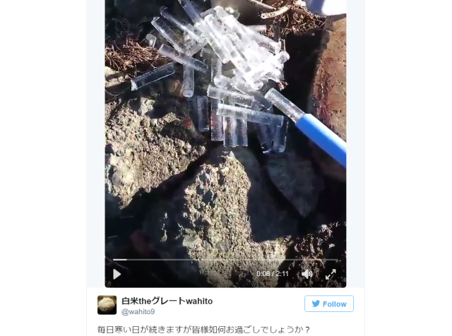 Video of water hose shooting ice cylinders like a machine gun shows how freaky cold Japan can get
