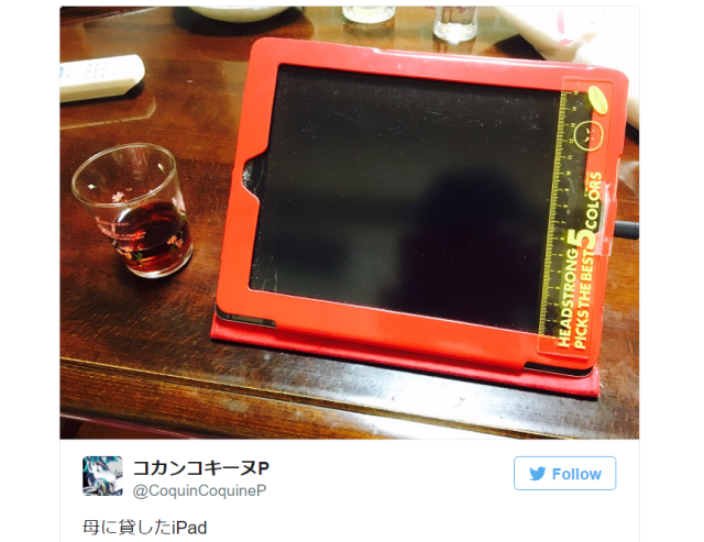 Clever Japanese mom creates unbeatable iPad ad-blocker that requires no downloads or updates
