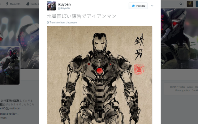Iron Man masterfully rendered in suiboku-ga style evokes ancient feelings