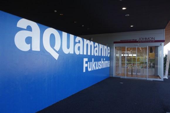 iwaki-aquamarine1