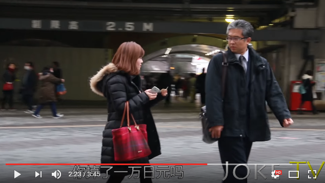 Social experiment shows the morality of a small sample of Japanese citizens【Video】