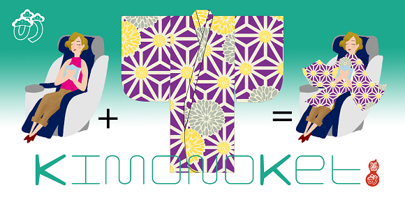 Clever Kimonoket combines the style of a kimono with the coziness of a sleeveless blanket