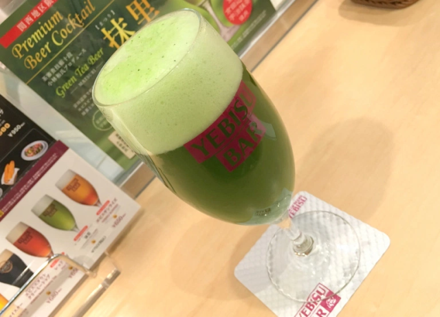 Japan's matcha green tea beer satisfies two cravings in an awesomely delicious way