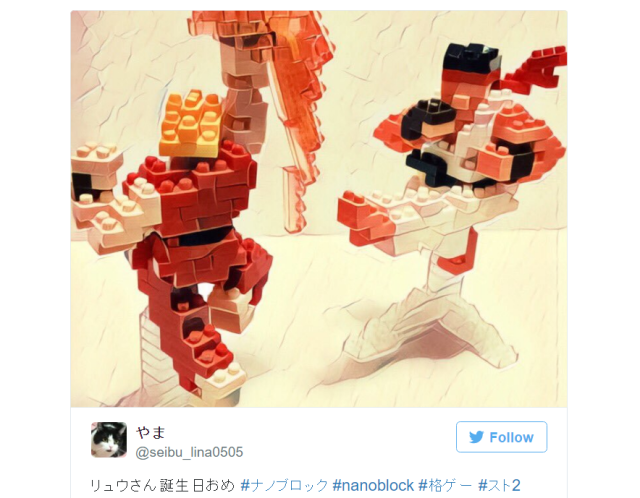 Japanese Twitter artist recreates awesome fighting video game scenes in Nanoblock form