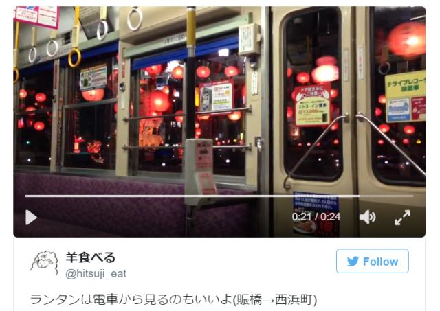 Train ride through Nagasaki Lantern Festival looks like a trip to the world of Spirited Away【Vid】