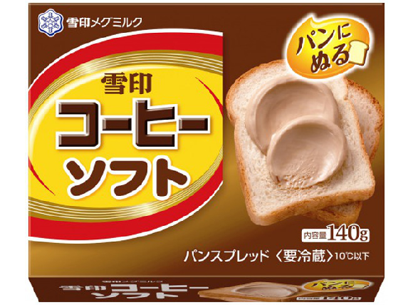 Now you can spread coffee on your toast in Japan!