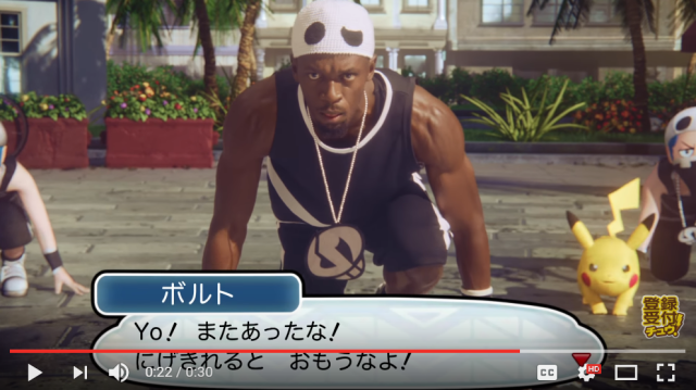 Pikachu and Olympic gold medalist Usain Bolt co-star in new Pokémon ads【Video】