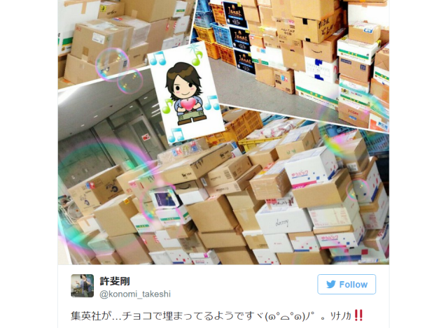 Anime/manga fans flood publisher's office with Valentine's Day presents for 2-D crushes