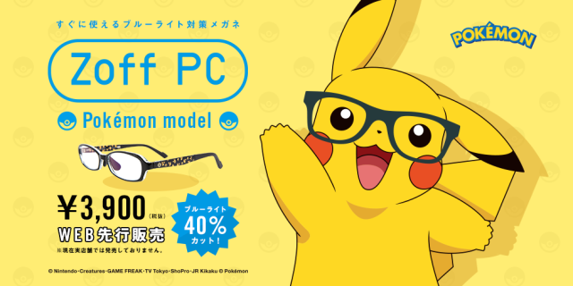 Japan's sweet and stylish Pokémon glasses are the best reason to ditch your contact lenses