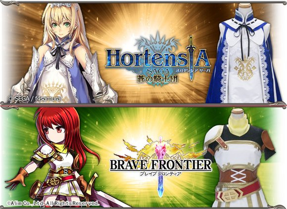 Clothing company to bring popular Japanese mobile games' character costumes to life