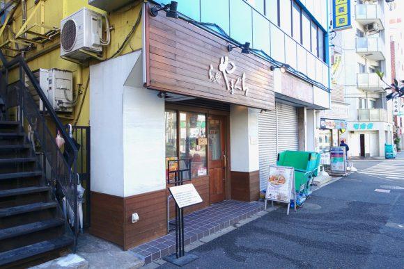 Tokyo's biggest ramen secret? This restaurant just might be the next Michelin star winner