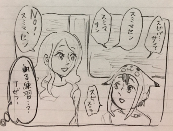 Japanese artist creates short manga about heartwarming act of kindness on the train
