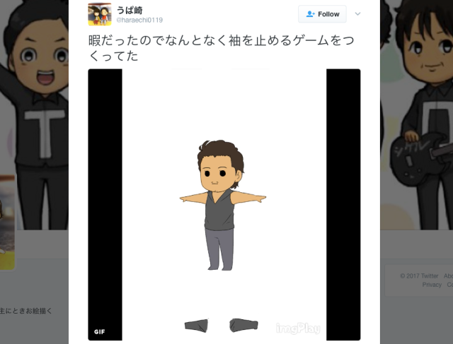 "Japanese Internet goes wild for new ""stop-the-sleeve"" game"