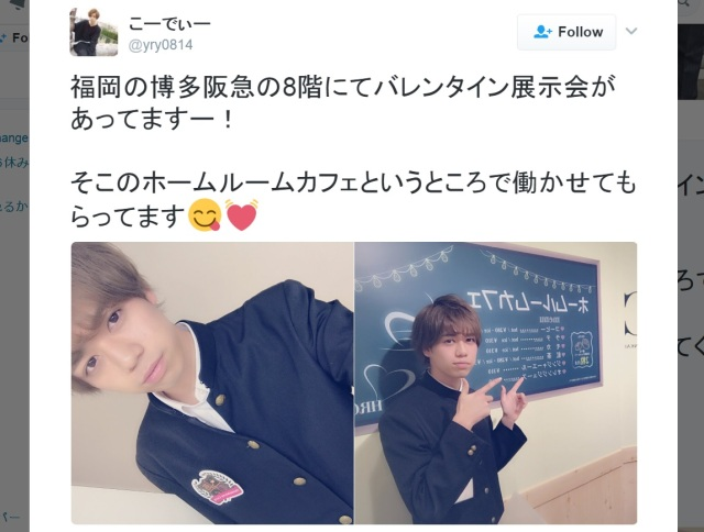 """""""Homeroom Cafe"""" promises to get your heart a-flutter with handsome waiters in school uniform"""