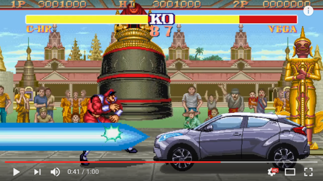 Street Fighter II's iconic bonus round gets a new car in awesome Toyota video【Video】