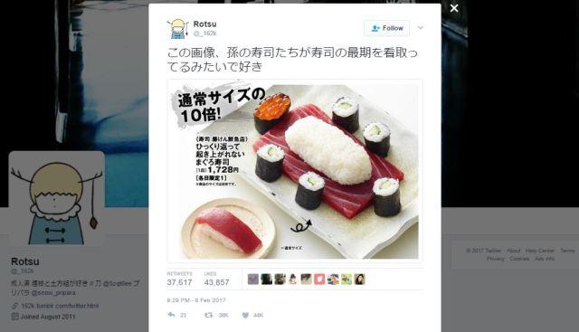 Japanese Twitter user shares darkly compelling take on sushi restaurant's advertisement