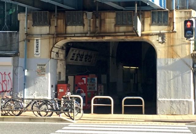 Undead train station in Yokohama is beautifully nostalgic, poignantly desolate