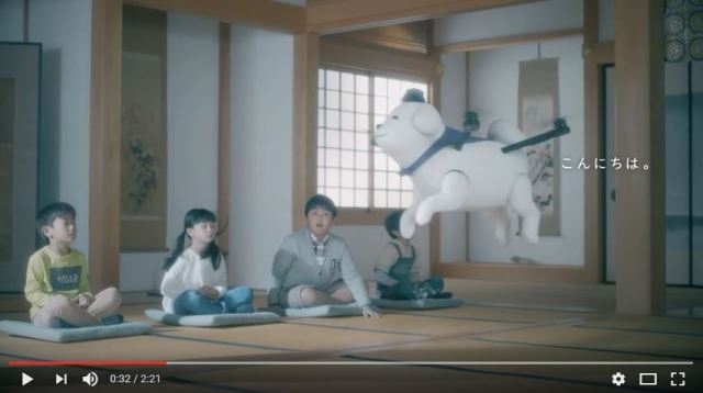 Oji Town unleashes ultimate PR tool: a flying puppy!