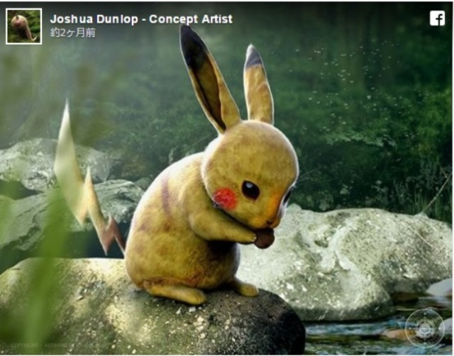 British artist gives us awesome 3-D art of life-like Pokémon! 【Pics & Video】