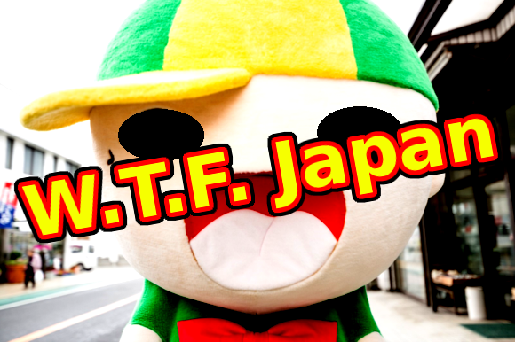 W.T.F. Japan: Top 15 most disturbing Japanese prefecture mascots【Weird Top FIFTEEN】